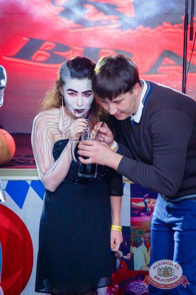 Halloween, 29 октября 2016 - Ресторан «Максимилианс» Казань - 26