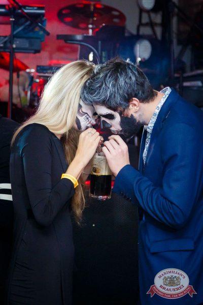 Halloween, 29 октября 2016 - Ресторан «Максимилианс» Казань - 27