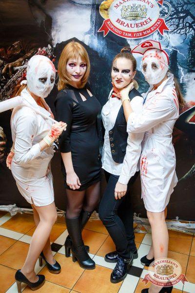 Halloween, 29 октября 2016 - Ресторан «Максимилианс» Казань - 3