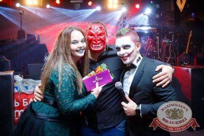 Halloween, 29 октября 2016 - Ресторан «Максимилианс» Казань - 30