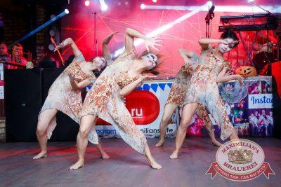 Halloween, 29 октября 2016 - Ресторан «Максимилианс» Казань - 31