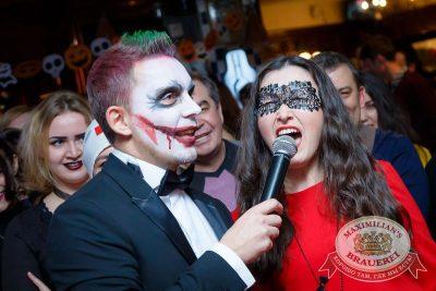 Halloween, 29 октября 2016 - Ресторан «Максимилианс» Казань - 32