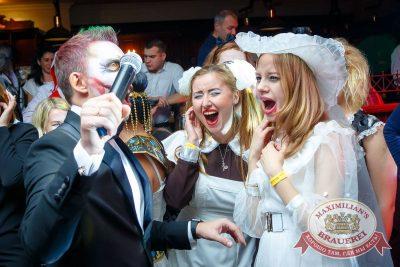 Halloween, 29 октября 2016 - Ресторан «Максимилианс» Казань - 34