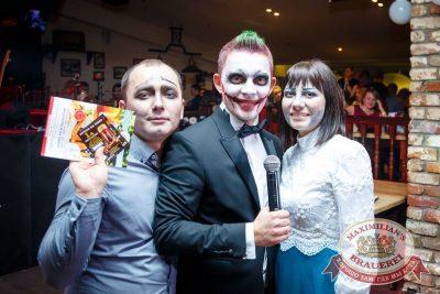 Halloween, 29 октября 2016 - Ресторан «Максимилианс» Казань - 35