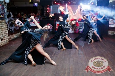 Halloween, 29 октября 2016 - Ресторан «Максимилианс» Казань - 36