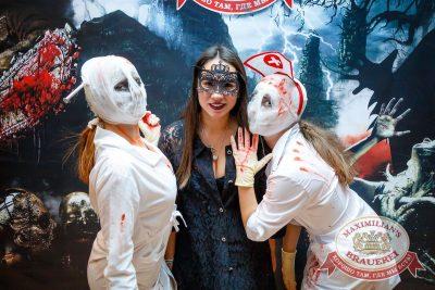 Halloween, 29 октября 2016 - Ресторан «Максимилианс» Казань - 4