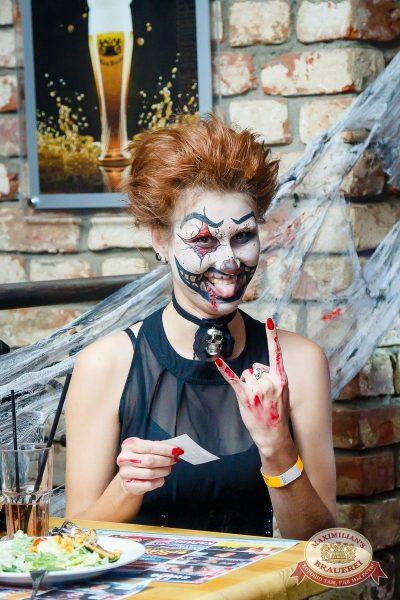 Halloween, 29 октября 2016 - Ресторан «Максимилианс» Казань - 40