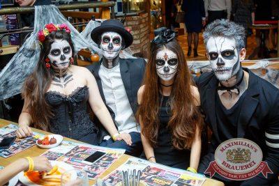 Halloween, 29 октября 2016 - Ресторан «Максимилианс» Казань - 41