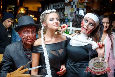 Halloween, 29 октября 2016 - Ресторан «Максимилианс» Казань - 42