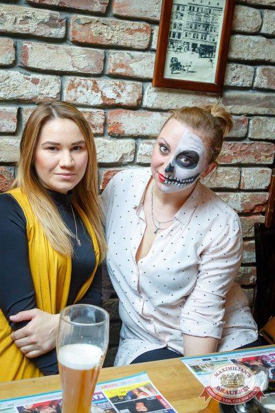 Halloween, 29 октября 2016 - Ресторан «Максимилианс» Казань - 43