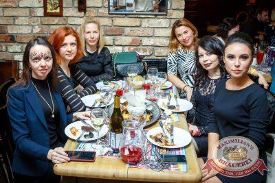 Halloween, 29 октября 2016 - Ресторан «Максимилианс» Казань - 44