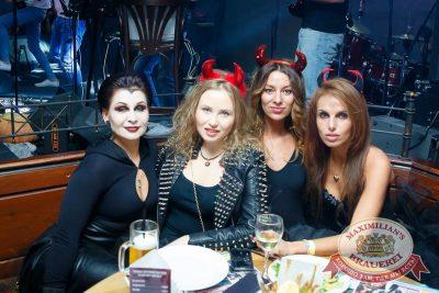 Halloween, 29 октября 2016 - Ресторан «Максимилианс» Казань - 48