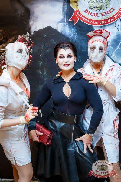 Halloween, 29 октября 2016 - Ресторан «Максимилианс» Казань - 5