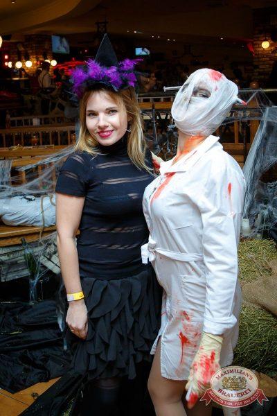 Halloween, 29 октября 2016 - Ресторан «Максимилианс» Казань - 50