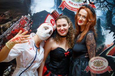 Halloween, 29 октября 2016 - Ресторан «Максимилианс» Казань - 7