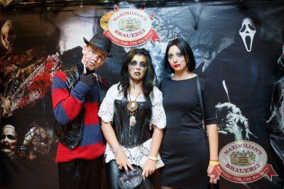 Halloween, 29 октября 2016 - Ресторан «Максимилианс» Казань - 8