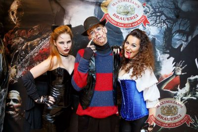 Halloween, 29 октября 2016 - Ресторан «Максимилианс» Казань - 9