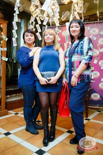 День бухгалтера, 18 ноября 2016 - Ресторан «Максимилианс» Казань - 05