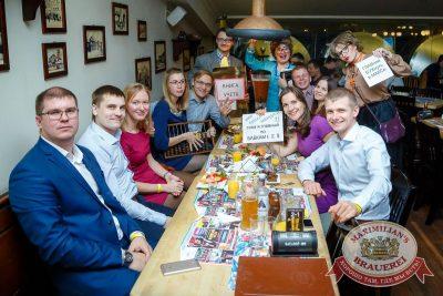 День бухгалтера, 18 ноября 2016 - Ресторан «Максимилианс» Казань - 06