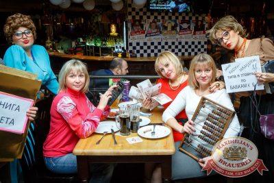 День бухгалтера, 18 ноября 2016 - Ресторан «Максимилианс» Казань - 07
