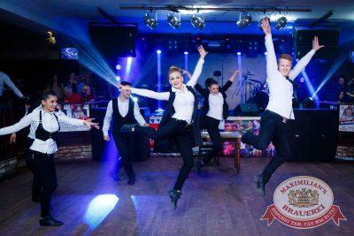 День бухгалтера, 18 ноября 2016 - Ресторан «Максимилианс» Казань - 09