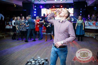 День бухгалтера, 18 ноября 2016 - Ресторан «Максимилианс» Казань - 10