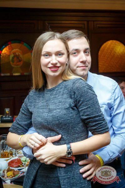 День бухгалтера, 18 ноября 2016 - Ресторан «Максимилианс» Казань - 28