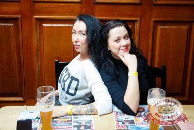 День бухгалтера, 18 ноября 2016 - Ресторан «Максимилианс» Казань - 30