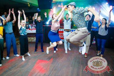 Стиляжная суббота: Танцы в стиле буги-вуги, 19 ноября 2016 - Ресторан «Максимилианс» Казань - 11