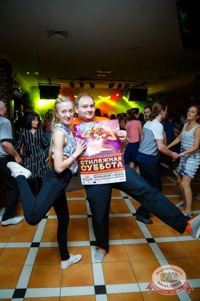 Стиляжная суббота: Танцы в стиле буги-вуги, 19 ноября 2016 - Ресторан «Максимилианс» Казань - 2