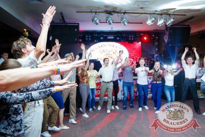 Стиляжная суббота: Танцы в стиле буги-вуги, 19 ноября 2016 - Ресторан «Максимилианс» Казань - 22