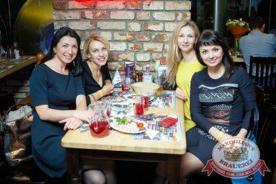 Стиляжная суббота: Танцы в стиле буги-вуги, 19 ноября 2016 - Ресторан «Максимилианс» Казань - 25