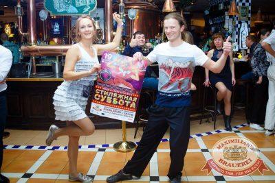Стиляжная суббота: Танцы в стиле буги-вуги, 19 ноября 2016 - Ресторан «Максимилианс» Казань - 3