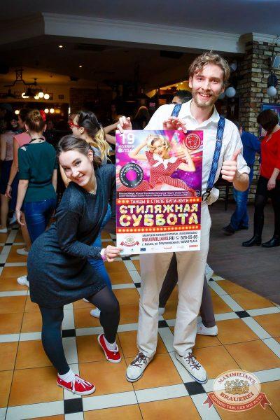 Стиляжная суббота: Танцы в стиле буги-вуги, 19 ноября 2016 - Ресторан «Максимилианс» Казань - 5