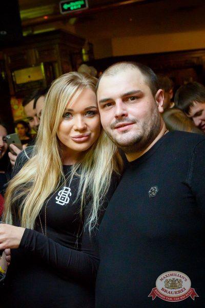 Света, 24 ноября 2016 - Ресторан «Максимилианс» Казань - 11