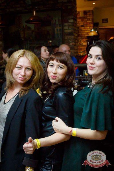 Света, 24 ноября 2016 - Ресторан «Максимилианс» Казань - 12