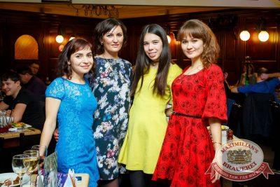 Света, 24 ноября 2016 - Ресторан «Максимилианс» Казань - 23