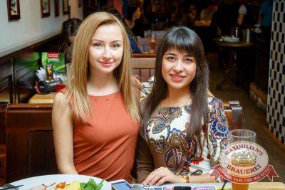 Света, 24 ноября 2016 - Ресторан «Максимилианс» Казань - 24