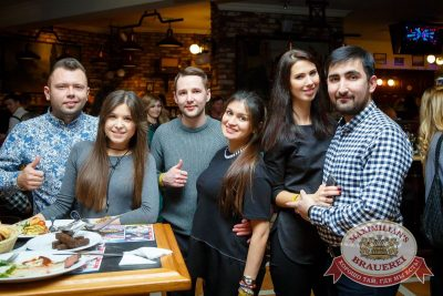 Света, 24 ноября 2016 - Ресторан «Максимилианс» Казань - 25