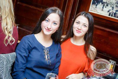 Света, 24 ноября 2016 - Ресторан «Максимилианс» Казань - 26