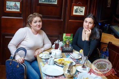 Света, 24 ноября 2016 - Ресторан «Максимилианс» Казань - 27