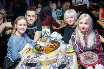 Света, 24 ноября 2016 - Ресторан «Максимилианс» Казань - 29