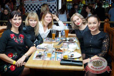 Света, 24 ноября 2016 - Ресторан «Максимилианс» Казань - 32