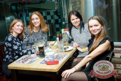 Света, 24 ноября 2016 - Ресторан «Максимилианс» Казань - 33
