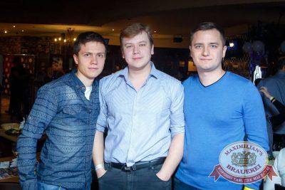 Света, 24 ноября 2016 - Ресторан «Максимилианс» Казань - 34