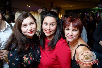 Света, 24 ноября 2016 - Ресторан «Максимилианс» Казань - 38