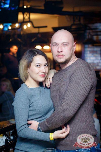 Света, 24 ноября 2016 - Ресторан «Максимилианс» Казань - 39