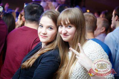 Света, 24 ноября 2016 - Ресторан «Максимилианс» Казань - 40