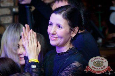 Света, 24 ноября 2016 - Ресторан «Максимилианс» Казань - 9