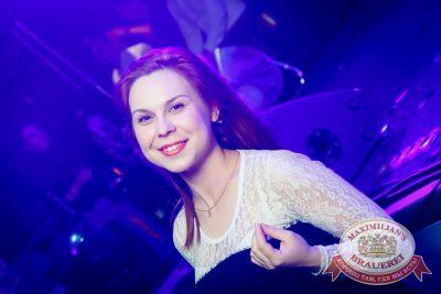 «Дыхание ночи»: Dj Kirillich (Москва), 25 ноября 2016 - Ресторан «Максимилианс» Казань - 19